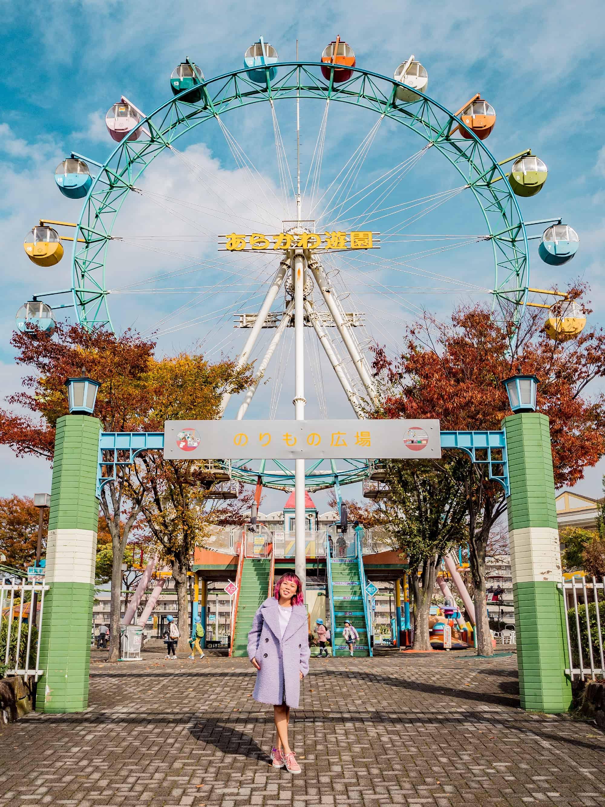 arakawa amusement park