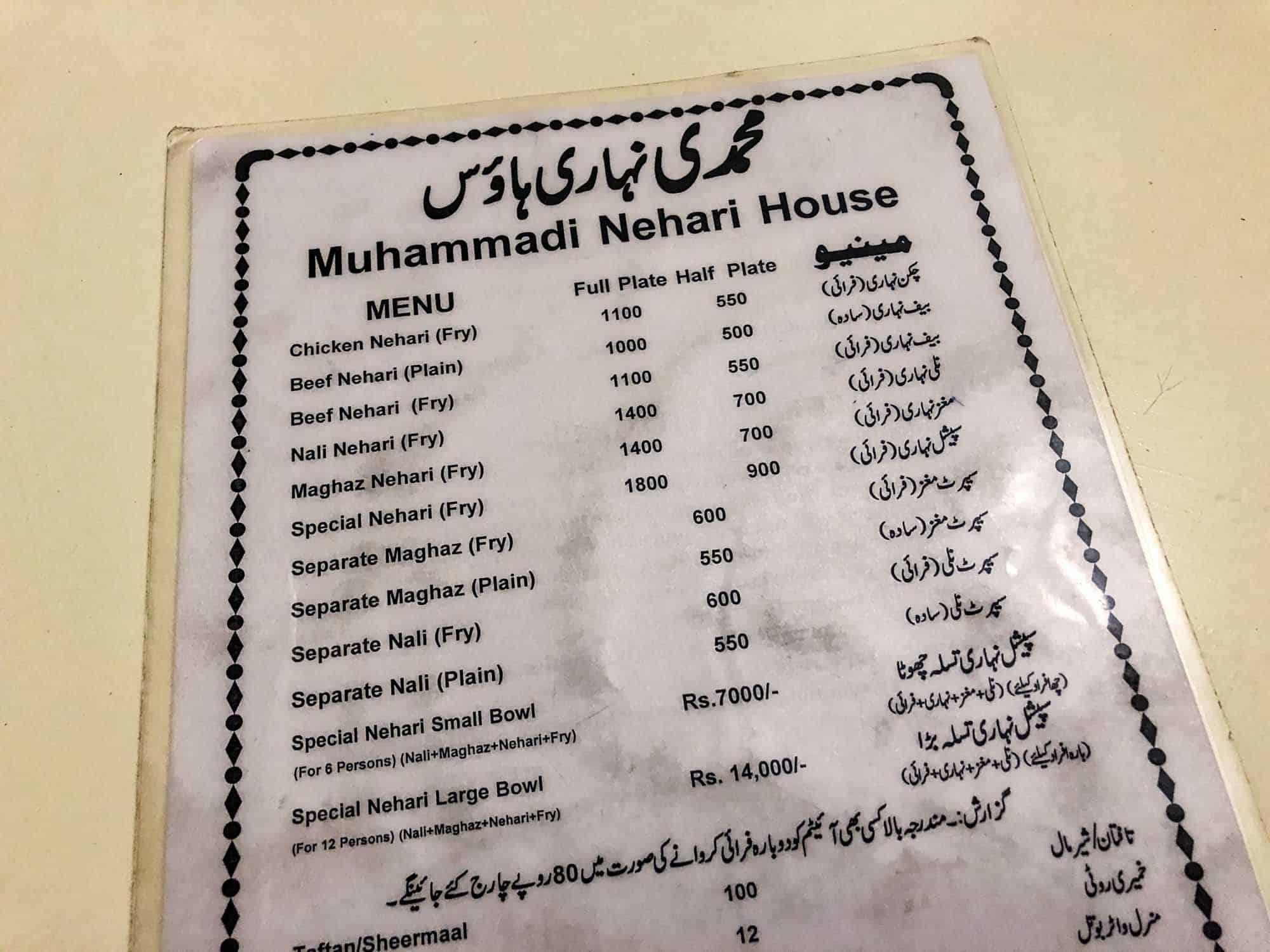 muhammadi nehari menu